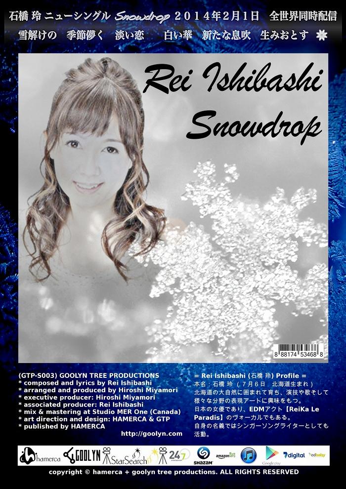 Rei Ishibashi - Snowdrop (JP) BLUE