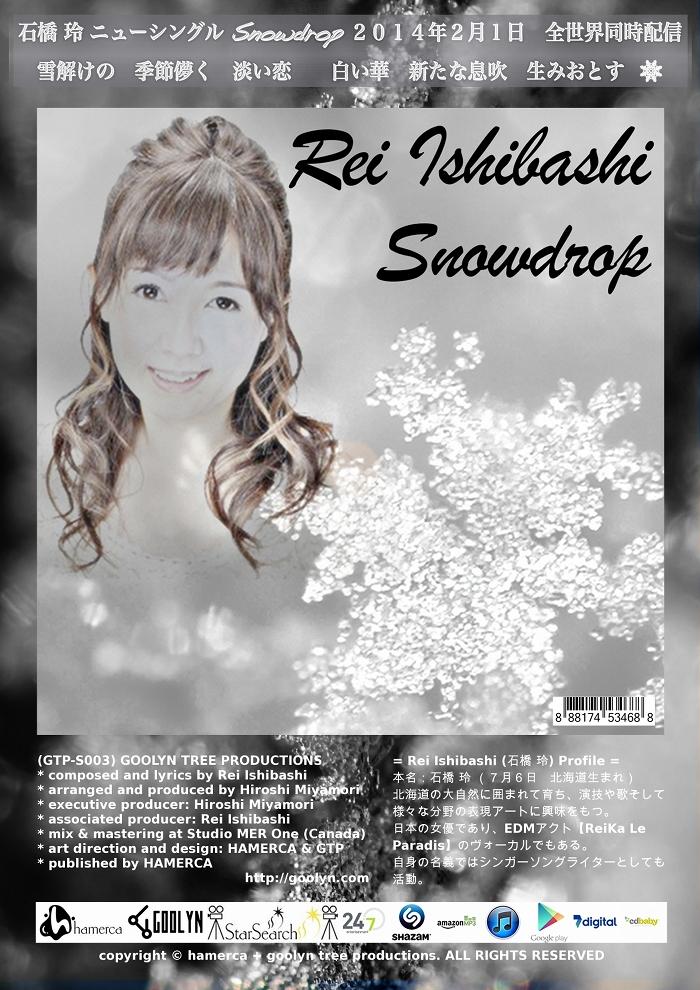 Rei Ishibashi - Snowdrop (JP) PLUTINUM