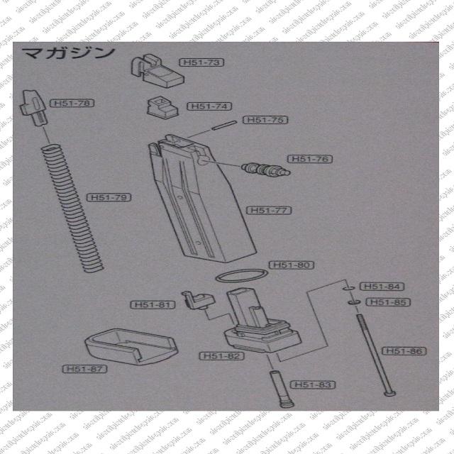 airsoft pistol gas magazine parts