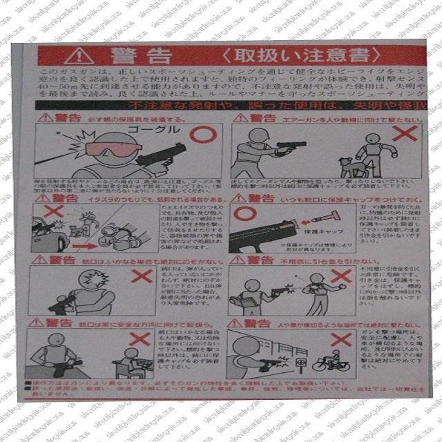 gas airsoft pistol manual