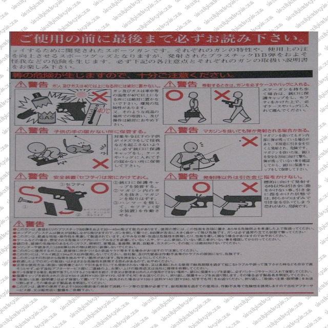 airsoft hi capa safety manual