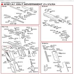 airsoft pistol repair diagm