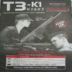 jgt3-k1 airsoft owners manual
