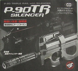 p90 airsoft rifle owners manual