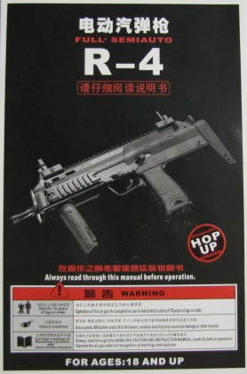 well r4 electric airsoft rifle guide