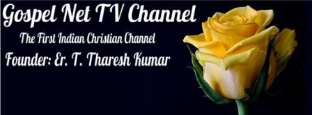 Gospel Net TV