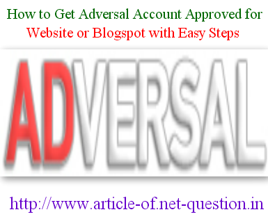 Adversal Account Approval