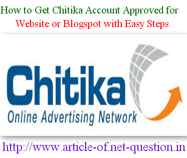 Chitika Account Approval