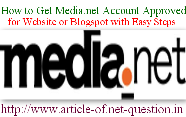 Media.net Account Approval