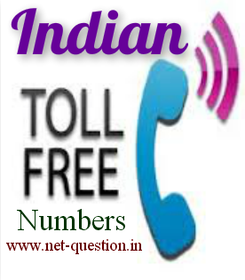 Government of India Toll Free Numbers