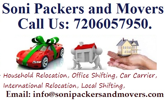 interem packers and movers.