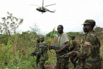 LRA Leader Is Still A Wanted Man