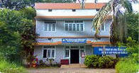 Kerala Veterinary and Animal Sciences University