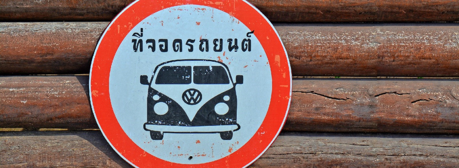 Parking, Thailand, Road sign, Thai, Thailand Pictures